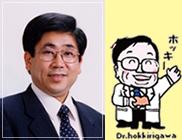 堀切川教授